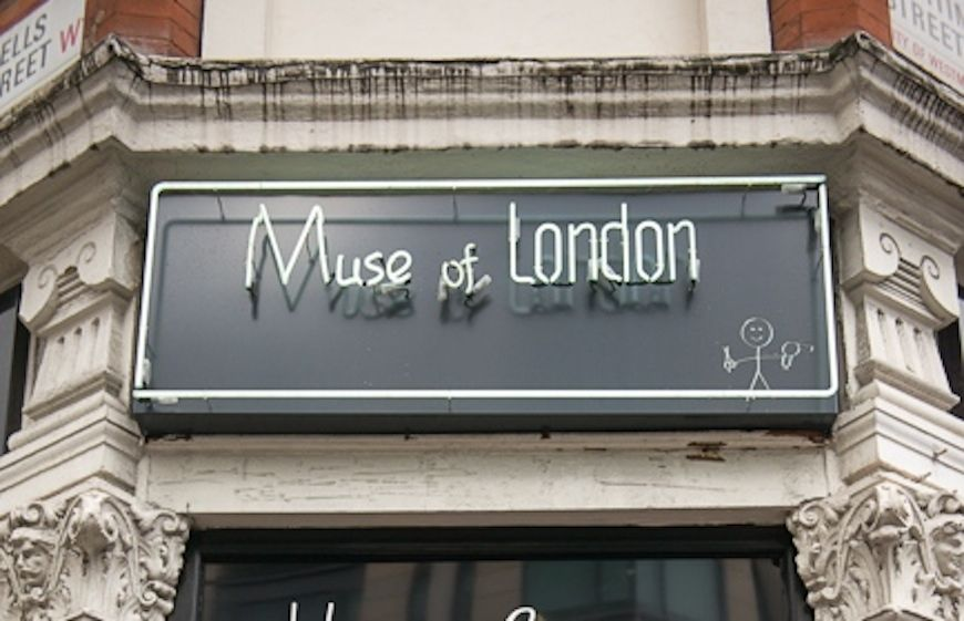 The exterior of Muse of London hair salon