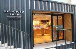 Entrance of Be-Juiced+Bar pressed juice bar in Hong Kong